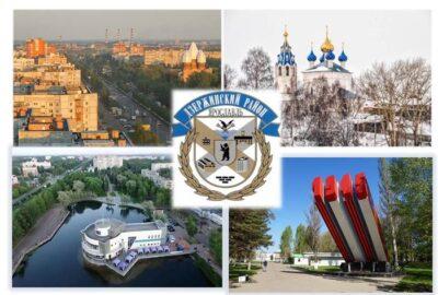 Дзержинский район (Брагино)